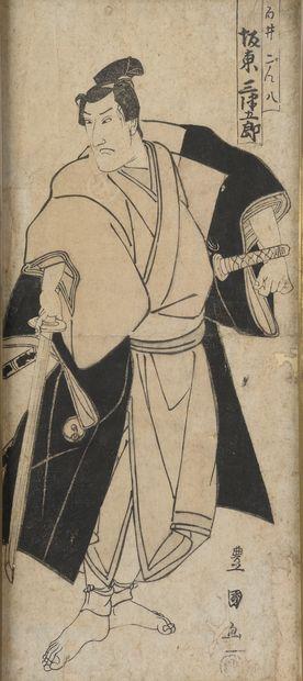 Ensemble de quatres estampes japonaises comprenant...