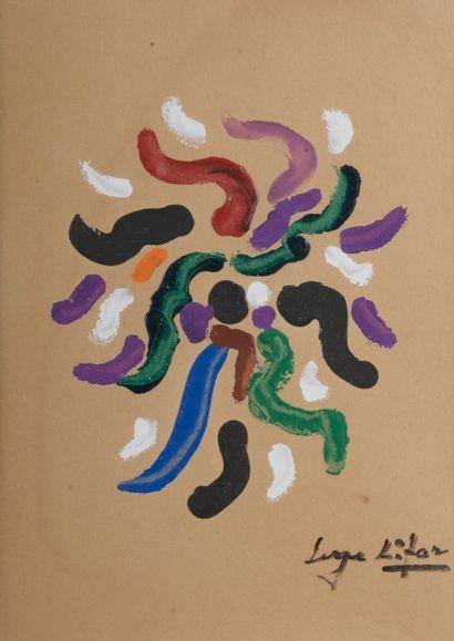 Serge LIFAR (1905-1986).  Abstraction rayonnante....