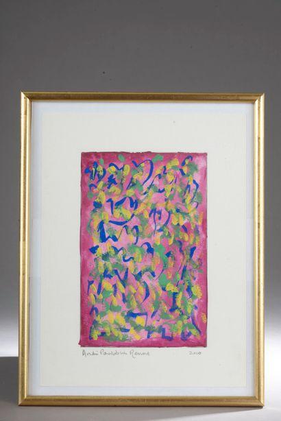 *André Paul Louis RENARD (XXe siècle).  Abstraction...