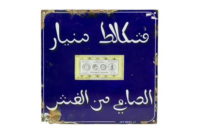 MENIER Chocolat (en caractères Arabes)  Émaillerie...