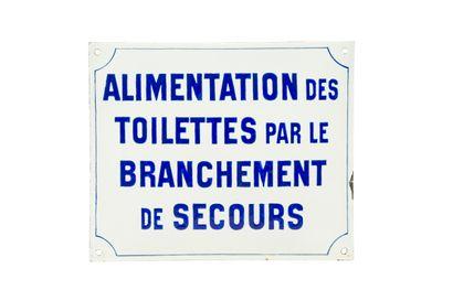 ALIMENTATION des toilettes par le branchement...