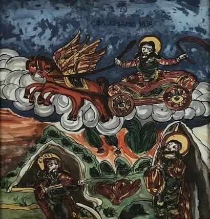 Anonyme Sf. Ilie Prooroc, Icone roumaine...