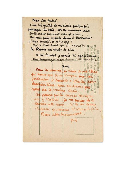 TANGUY YVES (1900-1955) Postcard with original drawing addressed to André BRETON....