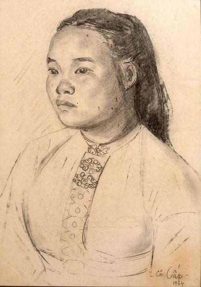 Ecole vietnamienne du XXe siècle  Jeune femme...