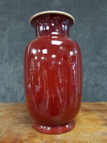 Chine, deuxième moitié XXe siècle  Vase balustre...