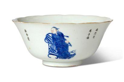 CHINE<br/>PÉRIODE GUANGXU (1897-1908)