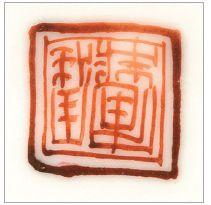 CHINE FIN XIXE SIÈCLE Lot de trois porte-pinceaux cylindriques en porcelaine et émaux...