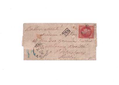 RUSSIA - 20 NOVEMBER 1870 80c laureate (tiny...