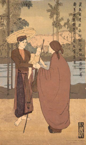 NGUYEN TUONG TAM (1905-1963) La tonkinoise et la vieille sage, circa 1927 Estampe,...
