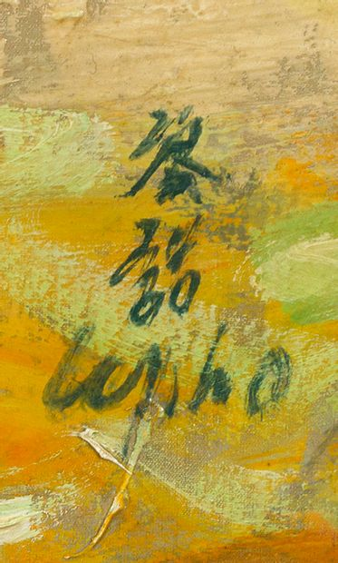 9* LE PHO (1907-2001) Fleurs de printemps dans un vase à pied Huile sur isorel, signée...