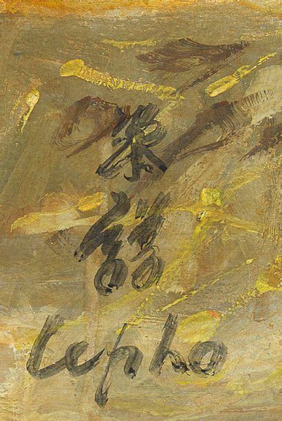 8* LE PHO (1907-2001) Rudbeckias et eucalyptus dans un vase à pied large Huile sur...