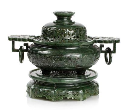 CHINE FIN XVIIIE - DÉBUT XIXE SIÈCLE (AVANT 1860) Brûle-parfum couvert tripode en...