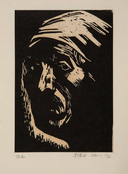 MA DESHENG (né en 1952) Peasant, 1980 Wood engraving, signed and dated lower right,...
