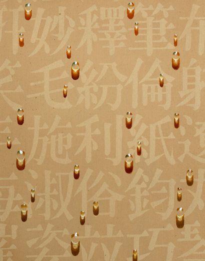 TSCHANG-YEUL KIM (1929 - 2021) Recurrence HU97001, 1997 Oil on hemp canvas, signed,...