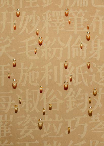 TSCHANG-YEUL KIM (1929 - 2021)