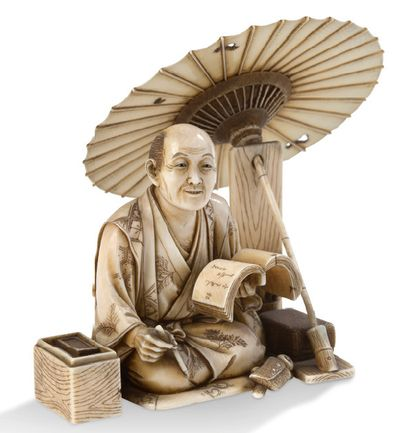 Japon Période Meiji (1868-1912)