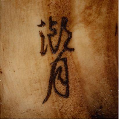 JAPON PÉRIODE MEIJI (SAUF SINGES) VERS 1900 Lot de deux okimono, l'un représentant...