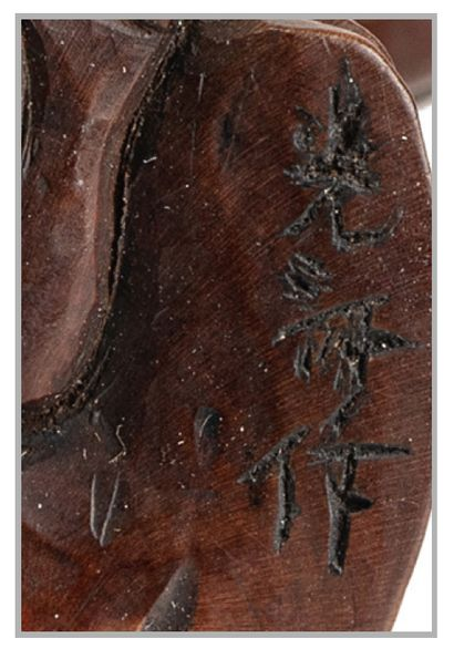 JAPON XIXE SIECLE Deux netsuke en bois sculpté représentant : - pour l'un, un pêcheur...