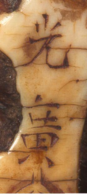 Japon Période Meiji (1868-1912) Deux netsuke en ivoire et rehauts bruns, l'un représentant...