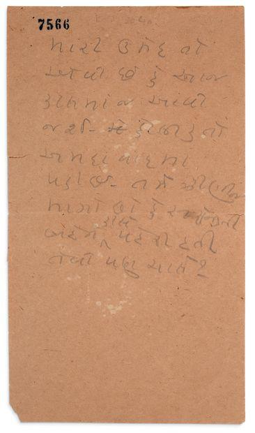 GANDHI Mohandas Karamchand (1869-1948)