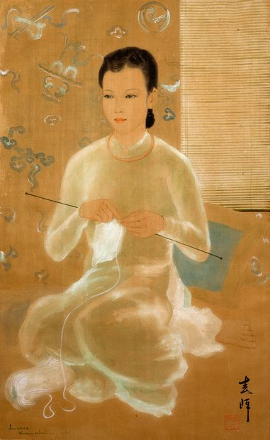 LUONG XUAN NHI (1913-2006)