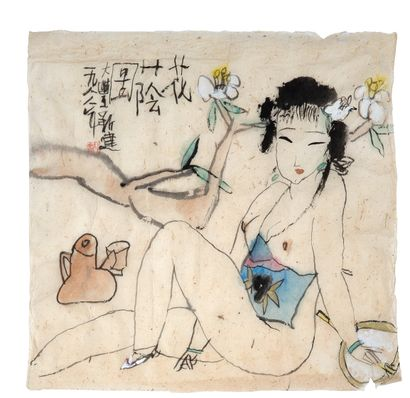 ZHU XINJIAN (1953-2014) À l'ombre des fleurs, 1988 Encre et lavis de couleurs, signée,...