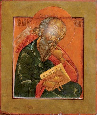 Icône de Saint Jean l'Evangéliste. Début...