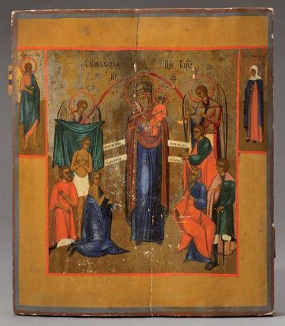 Icône de la Vierge de tous les affligés....