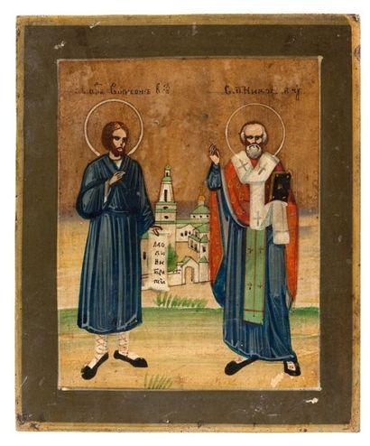Icône de Saint Siméon de Verkhoturye et de...
