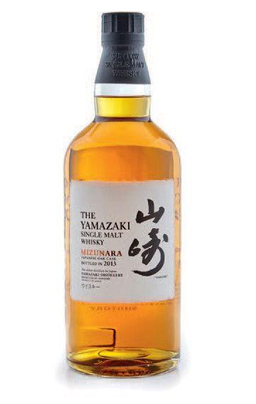 1 JAPON YAMAZAKI MIZUNARA Officiel inconnu...