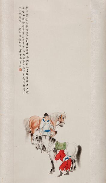 Chine XXe siècle, Peinture verticale sur...