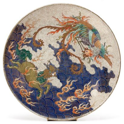 JAPON<br/>VERS 1900