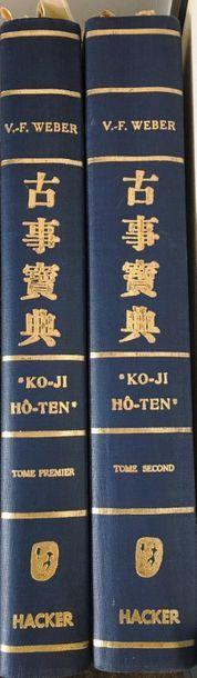JAPON<br/>V.-F. WEBER, KO-JI HÔ-TEN