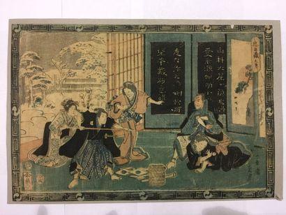 JAPON<br/>HIROSHIGE II (1826-1869)