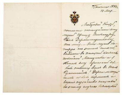 Alexandre iIi (1845-1894)