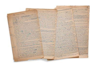 BEAUVOIR SIMONE DE (1908-1986) Logique et méthode, manuscrit autographe S.l.n.d.,...