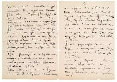 KANDINSKY WASSILY (1866-1944). L.A.S. «Kandinsky», Dessau 9 septembre 1929, [à Andrej...