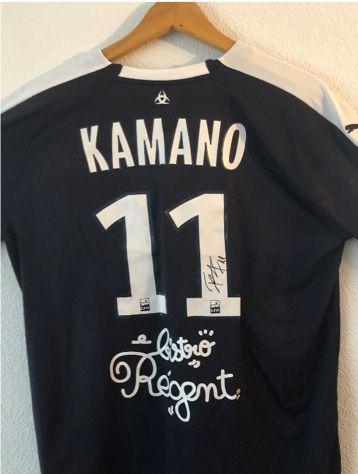 1 maillot de football des Girondins de Bordeaux...