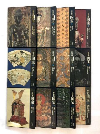 GENSHOKUKAN KOKUHÔ Trésors Nationaux illustrés en couleurs. Collection complète en...