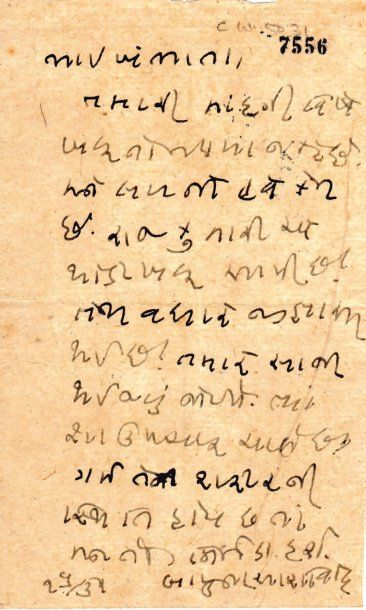 Mohandas Karamchand « Mahatma » GANDHI (1869-1748).