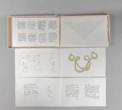 LECUIRE (Pierre). Abracadabra. Paris, Pierre Lecuire, 1971. In-8, in sheets, editor's...