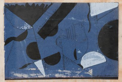 Sergei CHEKONIN (1878-1936)  Composition...