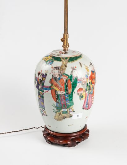 Chine, XIXe siècle Pot à gingembre à décor...