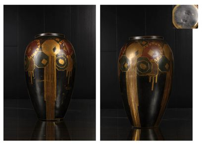 Maison CHARLES (fondée en 1908)  Vase en...