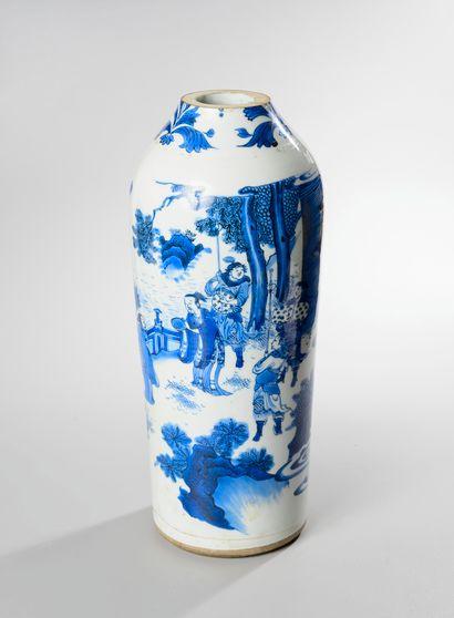 CHINE, époque Transition, XVIIème siècle....