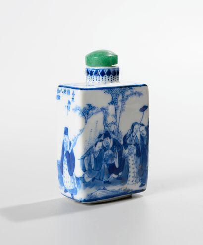 CHINE, XIXème siècle. Tabatière rectangulaire...