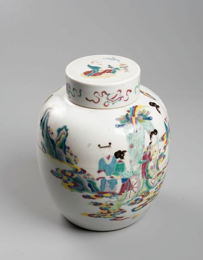 CHINE  Pot à gingembre en porcelaine  H :...