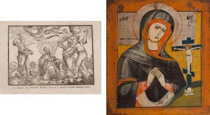 Icône Vierge Huile sur bois 32,5 x 27 cm...