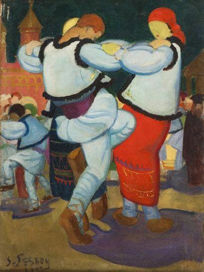 Couple de danseurs, 1923