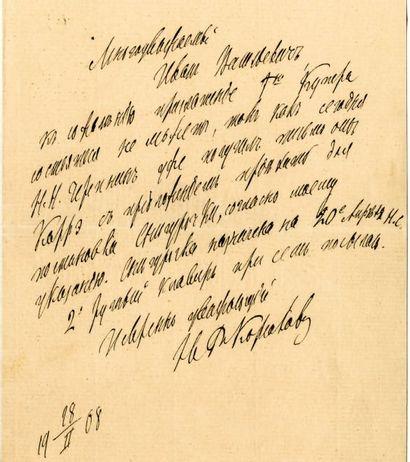 RIMSKI-KORSAKOV Nikolaï Andréiévitch [Tikhvine, 1844 - Lioubensk, 1908]
